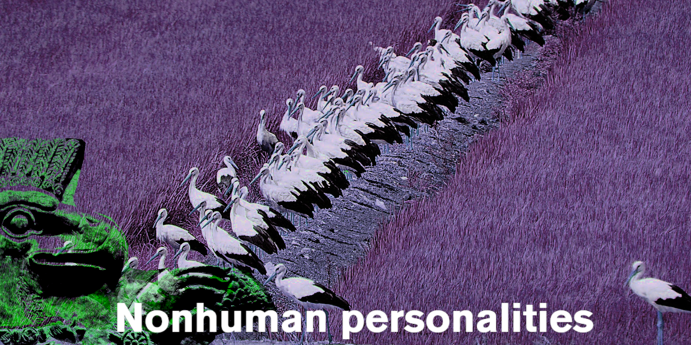 nonhuman_personalities